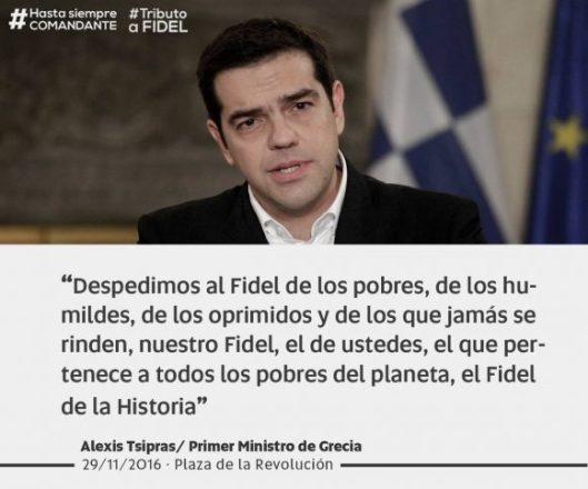 Alexis-Tsipras-1-580x483.jpg