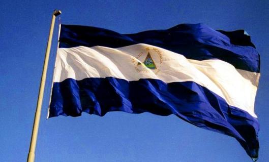 1229612187_Bandera-de-Nicaragua.jpg